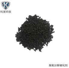 臭氧分解催化剂工业废气治理VOCs去除空气污