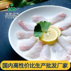 新鮮冷凍鮰魚排批發 安徽三珍食品廠家供應