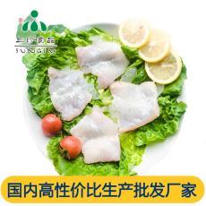 供應冷凍鮰魚肚片 安徽三珍食品廠家直銷