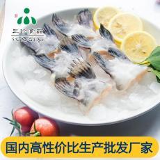 安徽三珍食品開背魚廠家直銷新鮮冷凍鮰魚鰭