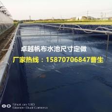 山东金乡县帆布水池厂家 养殖鱼池尺寸定做