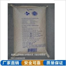 三养白砂糖价格 韩国进口精制糖