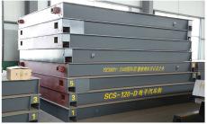 供应计量自动化200吨汽车衡高端可定制