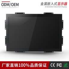 21.5寸寬屏電阻觸摸屏嵌入式工業顯示器
