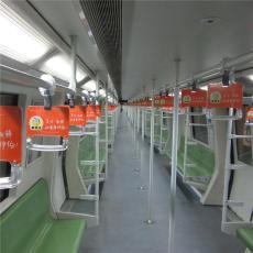 地铁拉手广告专业运营商