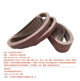 鼎诺厂商供应启动砂带机砂带尺寸非定制专用