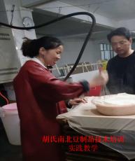 制品技术豆腐技术培训哪里交做豆腐