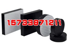 圆形板式橡胶支座厂家A中原区圆形板式橡胶