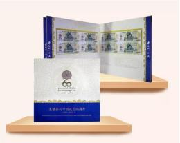 柬埔寨央行发行柬中建交60周年纪念钞