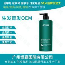 纯中药防脱固发洗发水oem植物固发健发育发