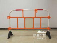 供應塑料護欄隔離欄塑料膠馬移動護欄