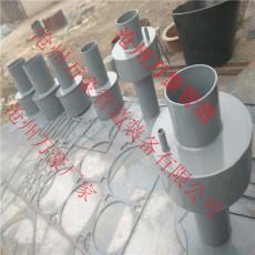 碳鋼DN125蒸汽鍋爐排氣管用疏水盤專業廠家