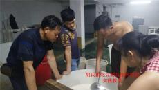 豆腐技术培训 豆制品技术学习
