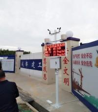 环境空气质量检测仪-流量稳定-精准度高