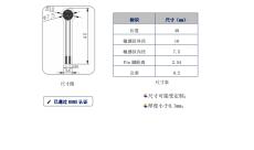 高精度高靈敏度薄膜壓力傳感器 DF9-40 20KG