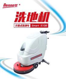 重慶超市全自動手推式洗地機