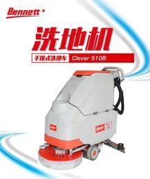 重慶自走全自動手推洗地機