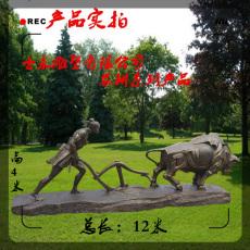 玻璃钢雕塑耕牛雕像大型户外仿铜树脂摆件