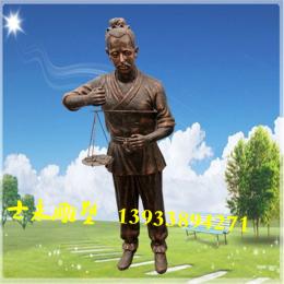 户外景区农家乐大型农作人物雕像玻璃钢雕塑