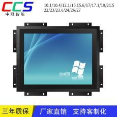 中冠智能10.4寸嵌入式电阻触摸屏工业显示器
