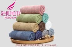 純棉毛巾 禮品毛巾 超細纖維毛巾 廠家直銷