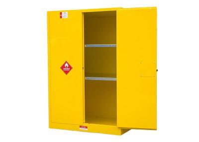 实验室化学品存储柜 工业安全柜 苏慈安全柜