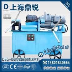 建筑螺紋滾絲機 鋼筋加工機械