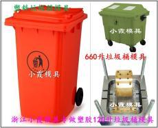 新款550升挂车大型塑胶垃圾车模具多少钱