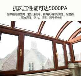 洛阳户外钢结构玻璃房设计施工露台雨棚