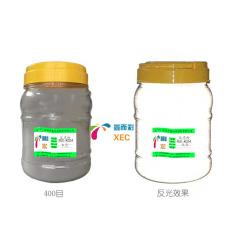 厂家低价直销高折射灰色玻璃微珠反光粉
