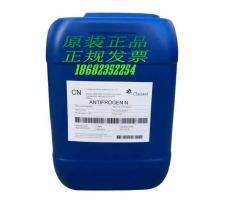 供應原裝科萊恩防凍液Antifrogen L 冷卻液