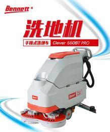 重慶洗地機手推雙刷電瓶自走洗地機