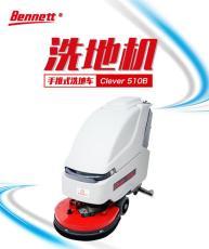 重慶洗地機電瓶洗地機