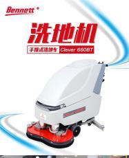 重慶洗地機雙刷自走洗地機供應