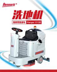 重慶洗地機駕駛式洗地小型駕駛洗地車