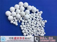 林州氧化铝球生产厂家