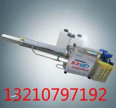 曲阜YD专业生产脉冲动力弥雾机打药喷雾器