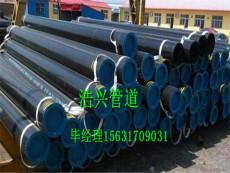 集中供气用3PE防腐钢管价格