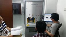 西安廠商直供高精度新型雪崩耐量測試儀