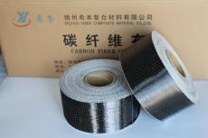 德州碳纤维布 进口东丽碳布 楼板加固维修