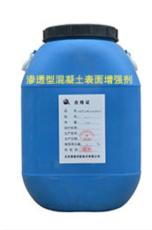 河南郑州增强剂混凝土补强剂OTL2018厂家