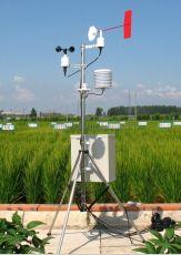 自动气象站厂家直销自动监测气象参数系统