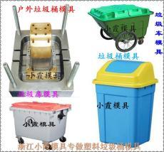 台州户外20升注塑工业垃圾桶模具厂家直销