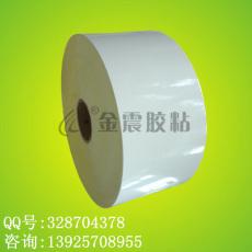 热销间隔胶光粉纸不干胶材料 光粉纸不干胶