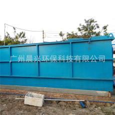 毛皮厂皮革制造厂清洗废水一体化处理设备