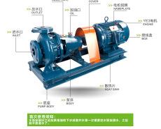 IS125大型冷卻水循環泵 臥式單級離心泵