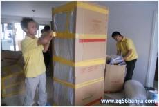專業深港搬家公司提供深圳到香港搬家服務