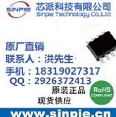 IP6505超低成本高效率高耐壓車充IC