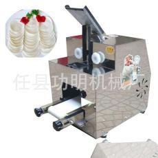 小型饺子皮机多少钱一台