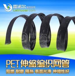 PET魔术贴编织圆管 pet伸缩电线包管 魔术贴